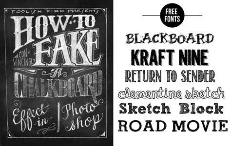 chalkboard typography tutorial photoshop chalk talk 187 graphic sugar blog site
