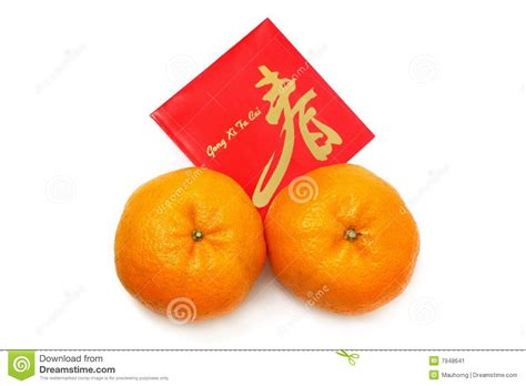 mandarin new year mandarin clipart mandarin orange pencil and in color