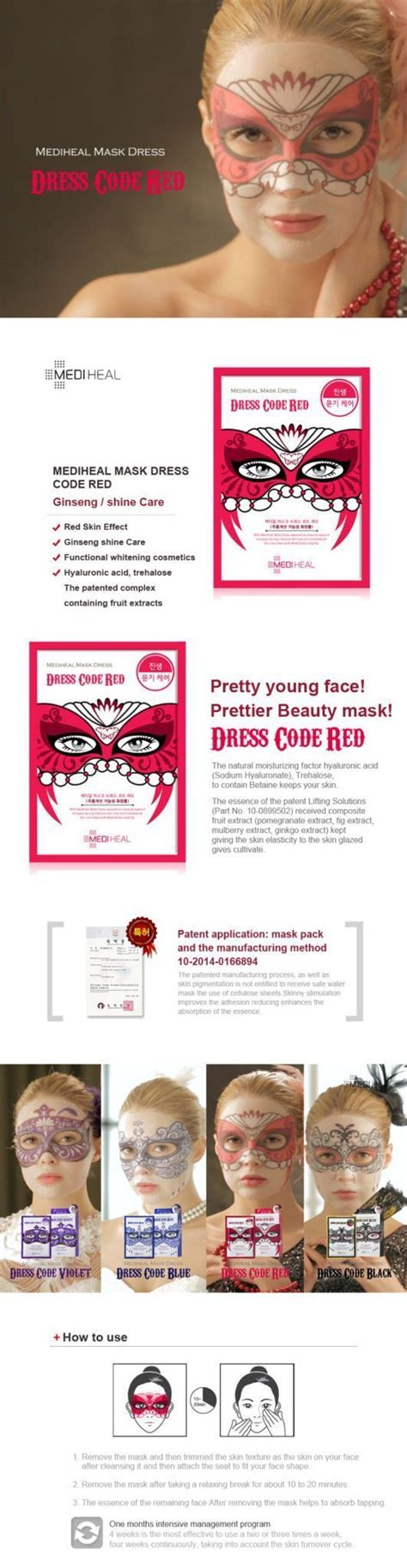 Mediheal Dress Code Mask Korea Masker Wajah Korea mediheal mask dress code brightening seoul next by you malaysia