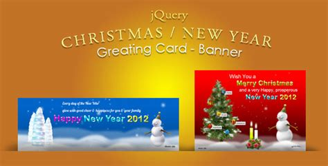 javascript jquery christmas new year greeting card