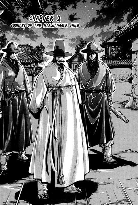 The Swordsman - Novità Star Comics - Komixjam: Manga