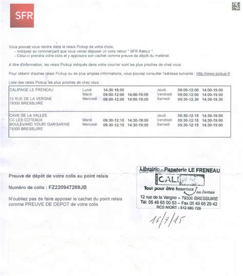Free Lettre De R Siliation Box lettre type r 195 謦 194 169 siliation orange gratuit