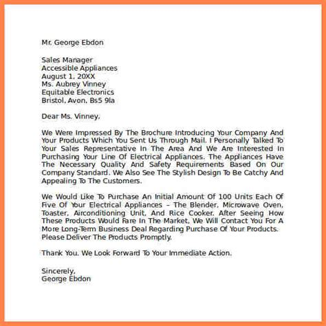 business purchase letter intent template purchase