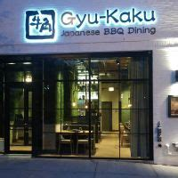 Gyu Kaku Gift Card - gyu kaku chicago randolph st restaurant chicago il opentable