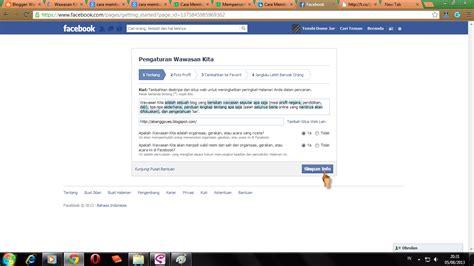 membuat facebook fan page cara membuat fan page blog di facebook wawasan goyes
