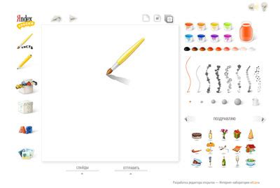 free doodle viewer finding the best drawing tool view4ia