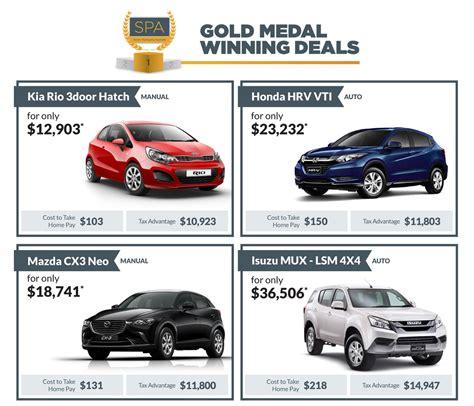 lease car deals  cars modified dur  flex