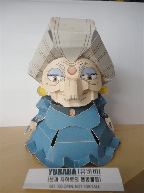 Paper Craft Studio - yubaba papercraft by studioofmm on deviantart