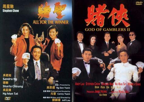 film mandarin god of gambler god of gamblers 2