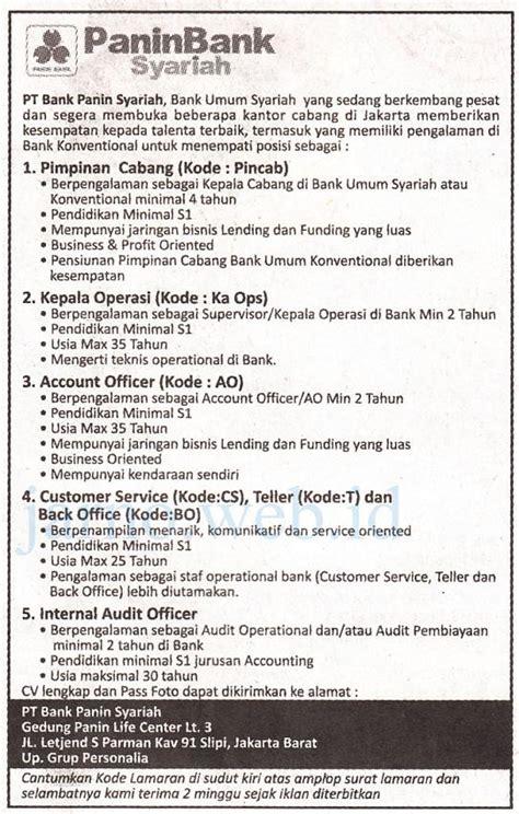 loker bumn lowongan kerja terbaru maret 2015 cpns bumn lowongan kerja terbaru maret 2015 bank bumn cpns provinsi
