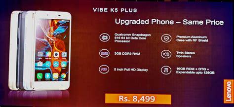 Lenovo K5 Plus Ram 3gb lenovo vibe k5 note with metal fingerprint sensor 3500mah battery and vibe k5 plus
