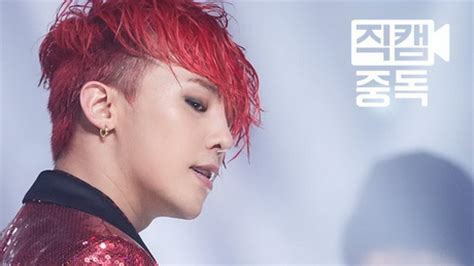 g dragon hairstyle history g dragon hairstyles 2017