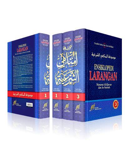 Syarah Rukun Islam Jilid 1 Syahadat buku ensiklopedia larangan menurut alquran dan as sunnah