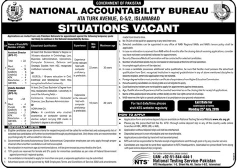 pattern of nts test for educators nab jobs nts test 2017 online preparation syllabus paper