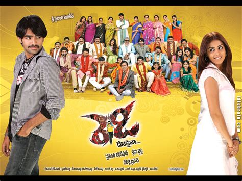 ready songs ready 2008 telugu mp3 songs download cinemelody