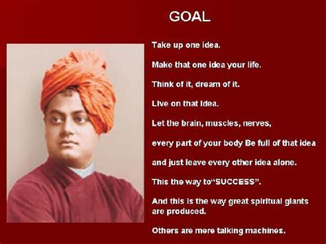 Swami Vivekananda Quotes Vivekananda Quotes Swami Vivekananda Quotes