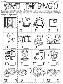 Vowel Team Worksheets by Vowel Team Bingo Freebie By The Schoolteacher Tpt