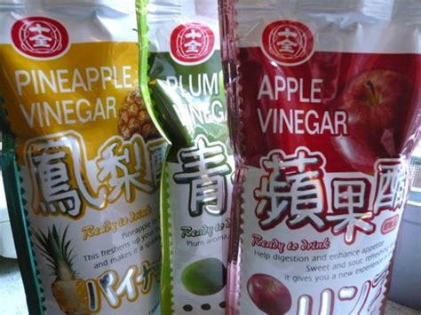 fruit vinegar for drink you tried vinegar serious eats