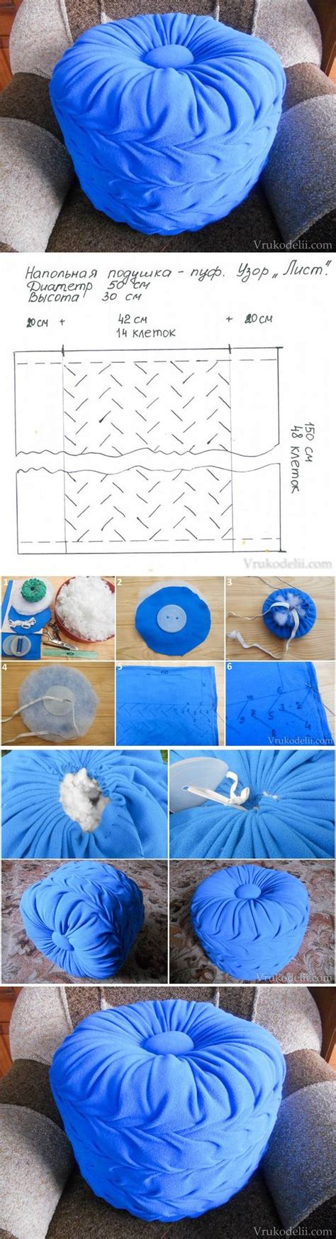 How To Hump A Pillow Step By Step by How To Make Living Room Floor Pillow Puff Step By Step Diy