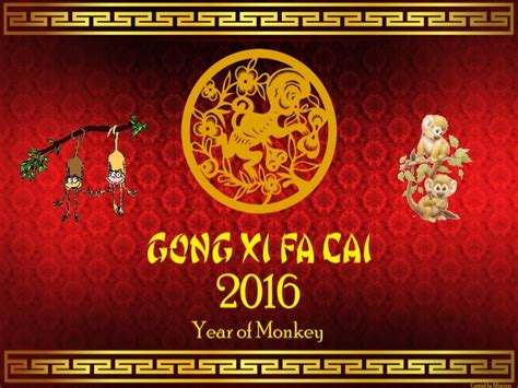 new year song gong xi gong xi 2016 gong xi fa cai 2016