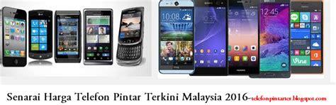 Handphone Oppo Terbaru Di Malaysia harga handphone lenovo terbaru di malaysia kelebihan dan kekurangan all about mobile phone