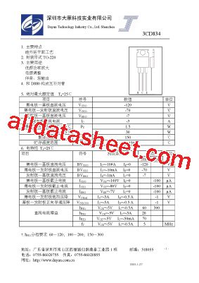 transistor equivalent list 3cd834 datasheet pdf list of unclassifed manufacturers
