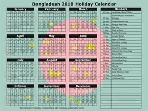 Calendar 2018 Bangladesh Bangladesh 2017 2018 Calendar