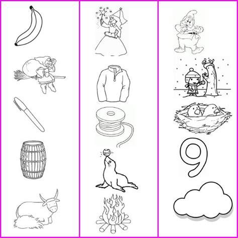 una parola con queste lettere studiamando liberamente disegni da colorare di parole che
