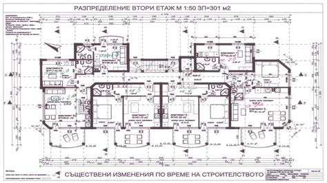 architectural plan architectural floor plans with dimensions residential
