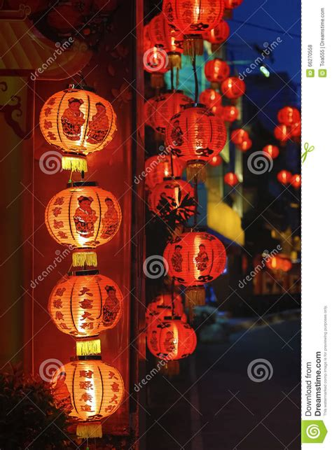 lantern meaning in new year new year lanterns with blessing text stock photo