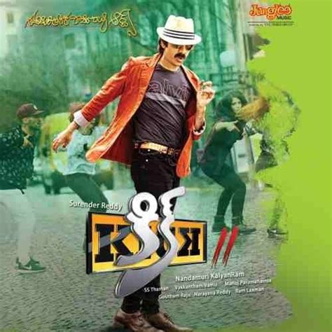 download mp3 from kick mummy mummy mp3 song download kick 2 telugu songs on