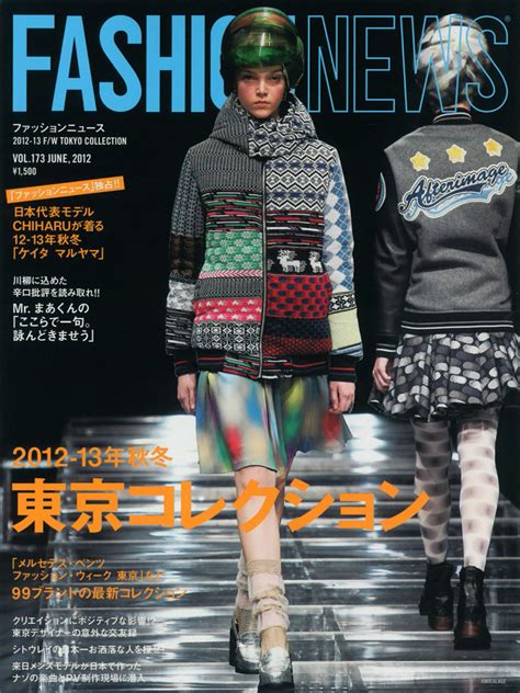 Fashion News Weekly Web Up Ebelle5 by Lokitho News Stroller Attache De Presse Official Web Site