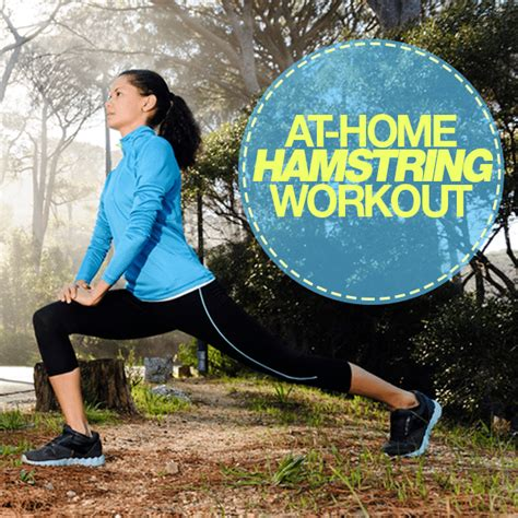 at home hamstring workout