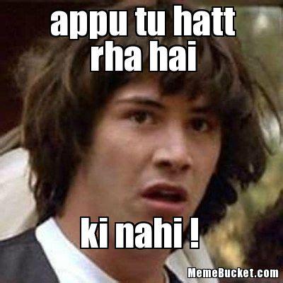 Bollywood Meme - antarvasna hindi 2014