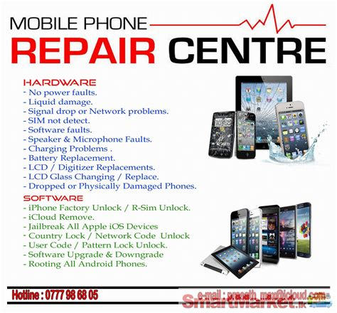 mobile phone display repair mobile phone repair unlock service