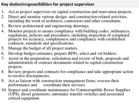project supervisor description