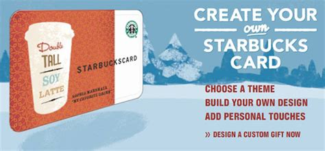 Starbucks Personalized Gift Card - 301 moved permanently