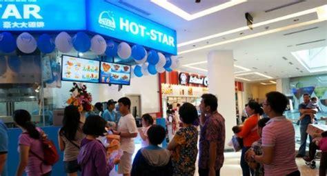 hotstar grand indonesia 尋找分店 hotstar 豪大大雞排