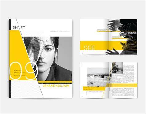 Home Design Ideas Images Welcome To Al Mariya Design Spot