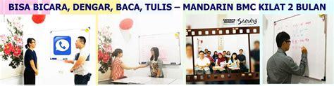 Program Mba Di Jakarta by Profil Guru Mandarin Di Jakarta Barat