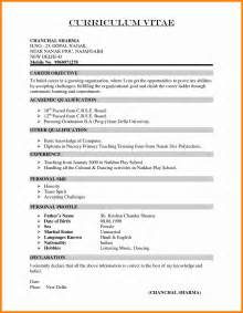 Resume Words Teachers 5 Resume Format For Teachers In Word Format Forklift Resume