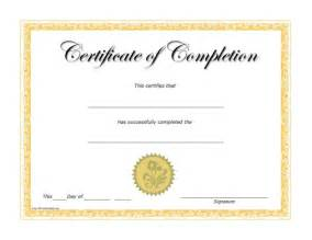 certificate of completion templates free completion certificate free printable allfreeprintable