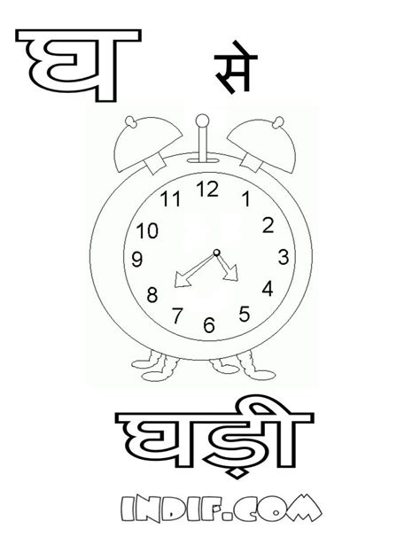 hindi alphabet coloring page hindi alphabets coloring sheets and pages