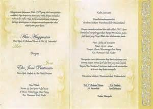 undangan pernikahan arie joni change now