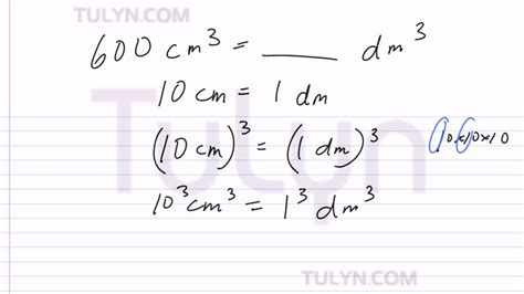 how to m conversion of metric units cubic centimeter to cubic