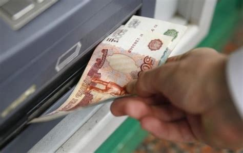 ruble strengthens after russia finance minister confirms