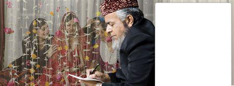 Sundalo vs muslim marriage
