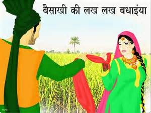 baisakhi quotes pictures images graphics for facebook