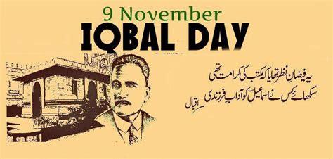 9 november iqbal day allama muhammad iqbal sialkot iqbal day 9 november share your favorite poetry of dr