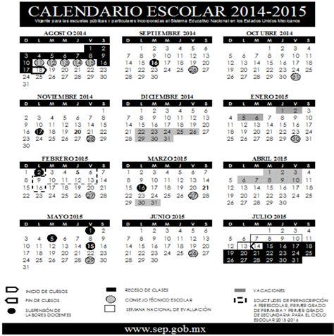 sep publica estos dos calendarios del ciclo escolar 2016 maestros s a calendario escolar para el ciclo lectivo
